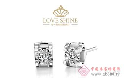"""love shine·爱闪耀""系列(四)"