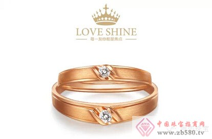 """love shine·爱闪耀""之情侣对戒"