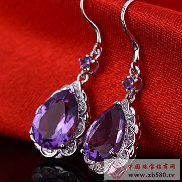 尚蒂妮紫水晶耳坠