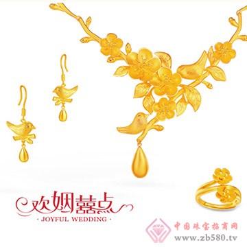 旭日珠宝婚庆套链