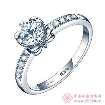 周至福钻石1