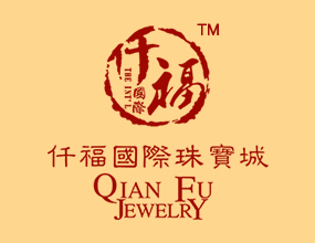 郑州仟福国际珠宝城