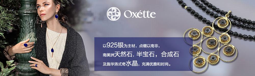 北京万禄熙商贸有限公司