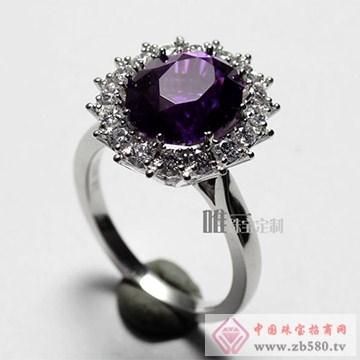 唯一珠宝定制18K彩宝指环