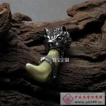 唯一珠宝定制狼牙包银(狼头款)