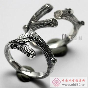 唯一珠宝定制连理枝情侣指环