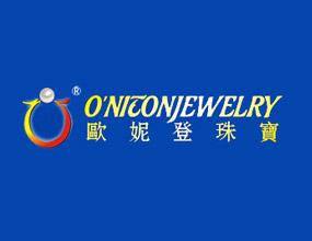 欧妮登珠宝(香港)实业集团有限公司