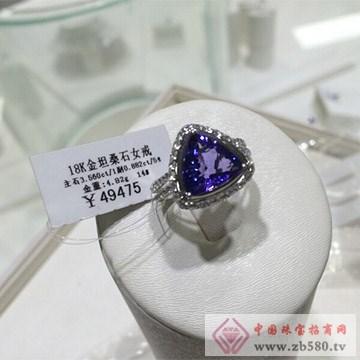 金�s⌒ 福珠��坦桑石