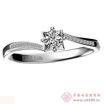 斯巴克珠宝钻石2