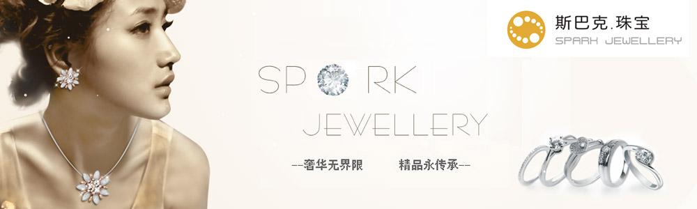 广州源钻珠宝有限公司