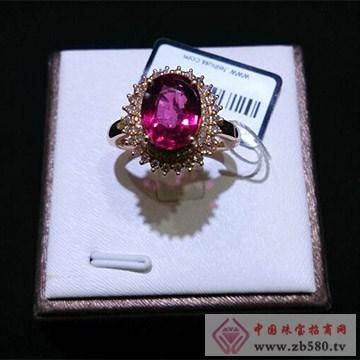 飞虎首饰钻石4