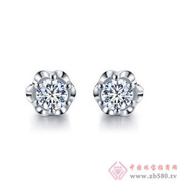 万狄文钻石17
