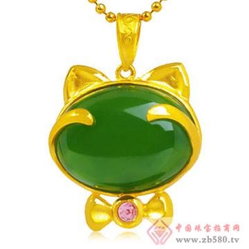 极福珠宝-金镶玉05
