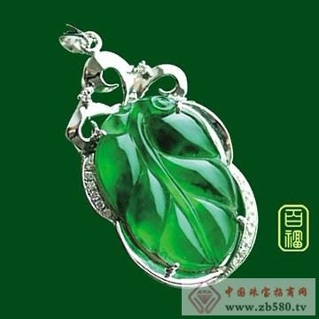 百福珠宝-翡翠挂件01