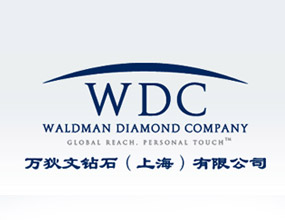 万狄文钻石(上海)有限公司