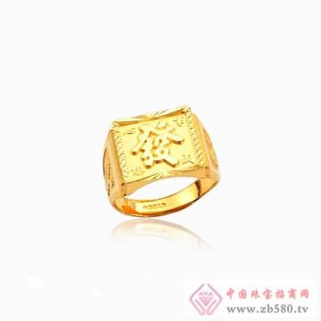 金雅艺-黄金戒指04