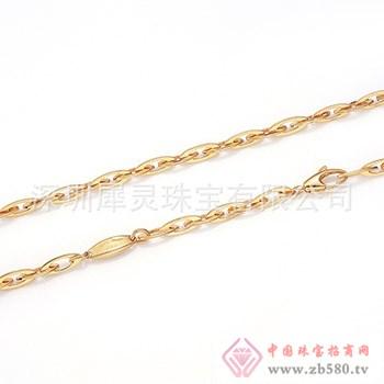犀灵珠宝8