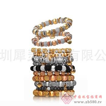 犀灵珠宝6