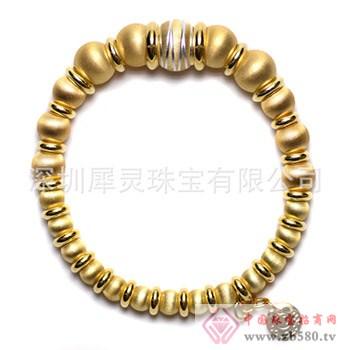 犀灵珠宝5