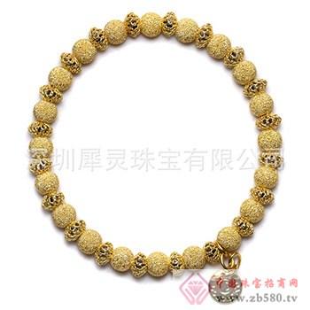 犀灵珠宝4