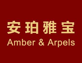 安珀雅宝(香港)国际贸易有限公司