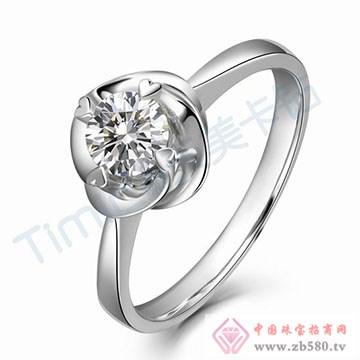 天美卡钻-钻石戒指1