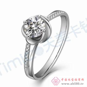 天美卡钻-钻石戒指2