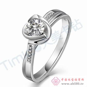 天美卡钻-钻石戒指3