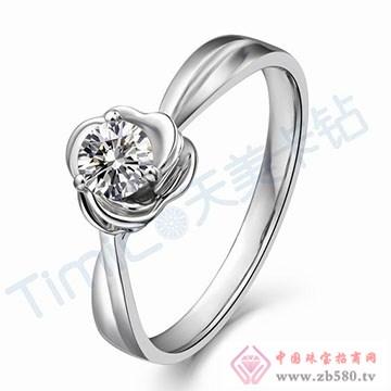 天美卡钻-钻石戒指4