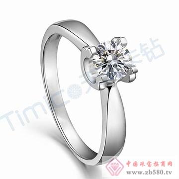 天美卡钻-钻石戒指5