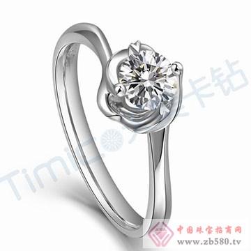 天美卡钻-钻石戒指6