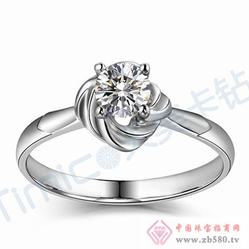 天美卡钻-钻石戒指7