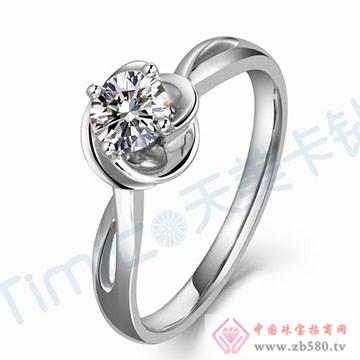 天美卡钻-钻石戒指8