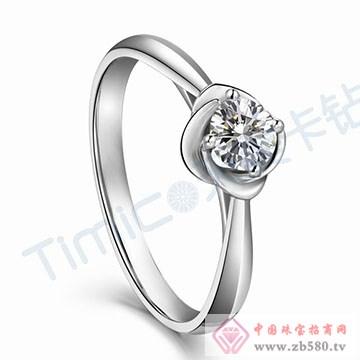 天美卡钻-钻石戒指9