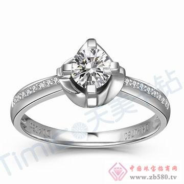 天美卡钻-钻石戒指10