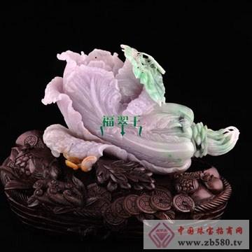 福翠王-翡翠摆件8