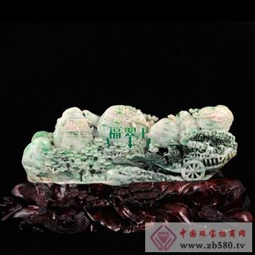 福翠王-翡翠摆件19