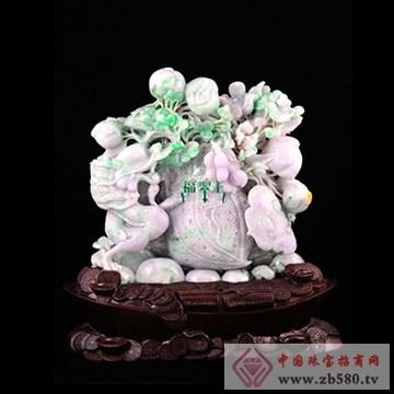 福翠王-翡翠摆件20