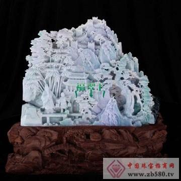 福翠王-翡翠摆件21