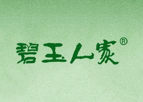 广州石一族饰品有限公司
