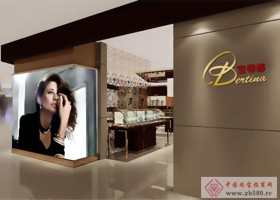 宝蒂娜上海店