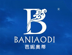 广州市芭妮奥蒂文化发展有限公司