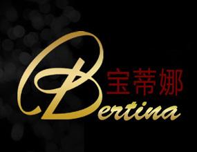 广州市宝腾珠宝有限公司(宝蒂娜珠宝)