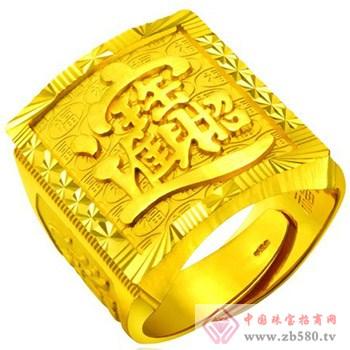 中国金店黄金饰品10
