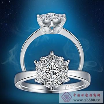 泊爱珠宝-钻石2