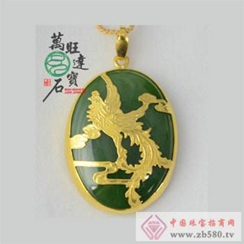 万旺达宝石11
