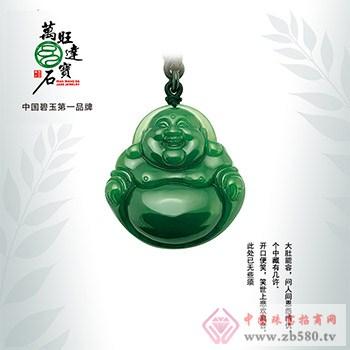 万旺达宝石17