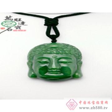 万旺达宝石36