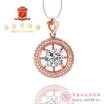 金莱雅珠宝18