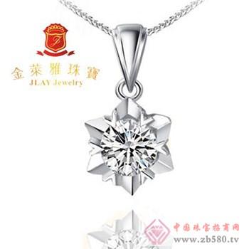 金莱雅珠宝19